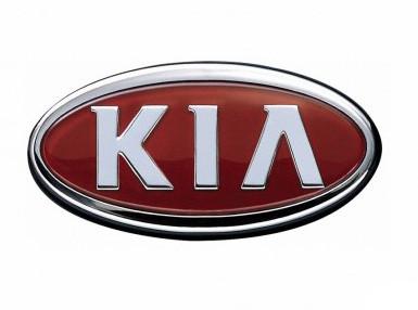Lost Kia car key replacement | Lock N More